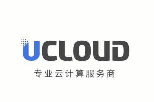 UCloud - 移动互联网出海,出海服务,海外的行业服务平台 - Enjoy出海