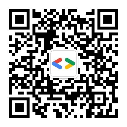 谷歌开发者 - 移动互联网出海,出海服务,海外的行业服务平台 - Enjoy出海